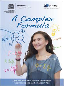 AComplexFormula